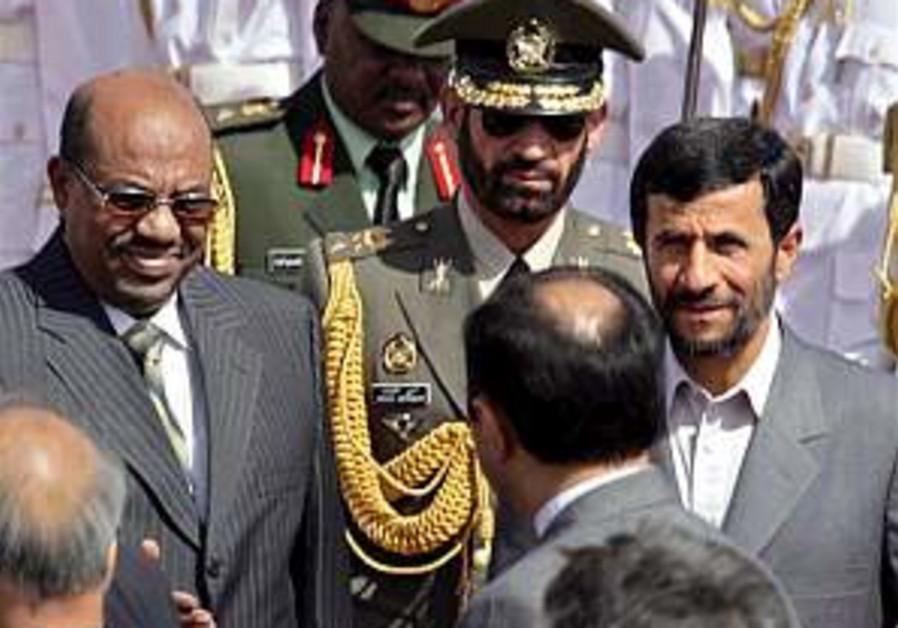Sudan plans nuclear program