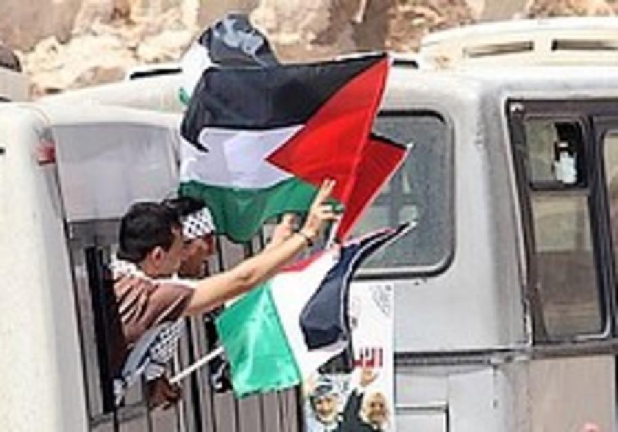Palestinian prisoners [file]