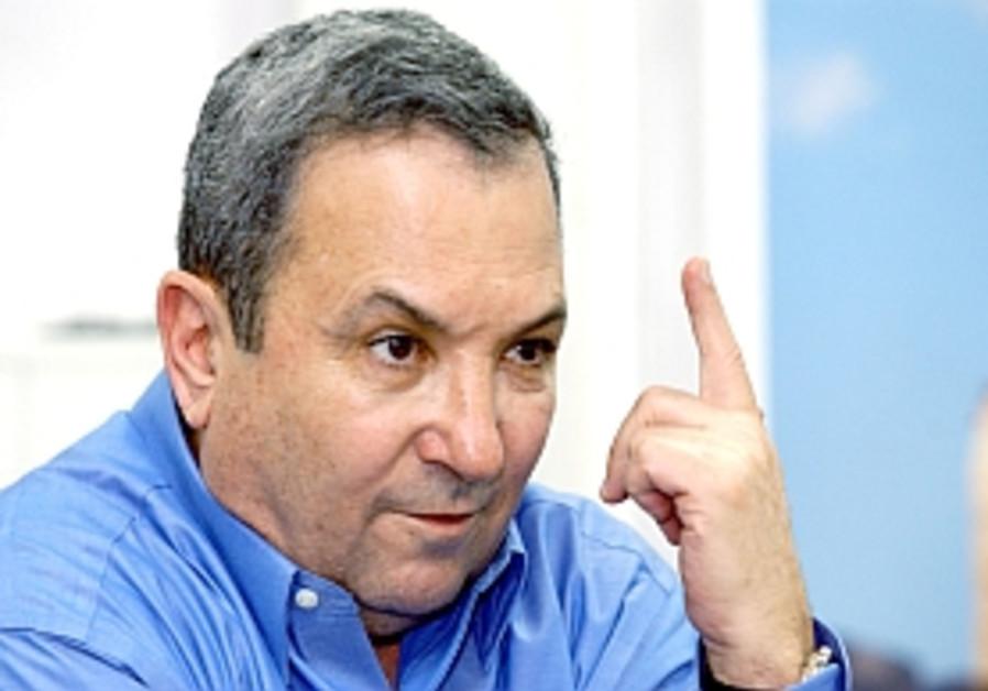 Government declares Gaza 'enemy entity'