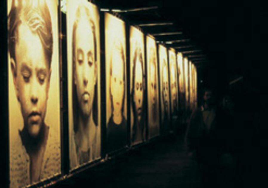 kristallnacht exhibit 248.88