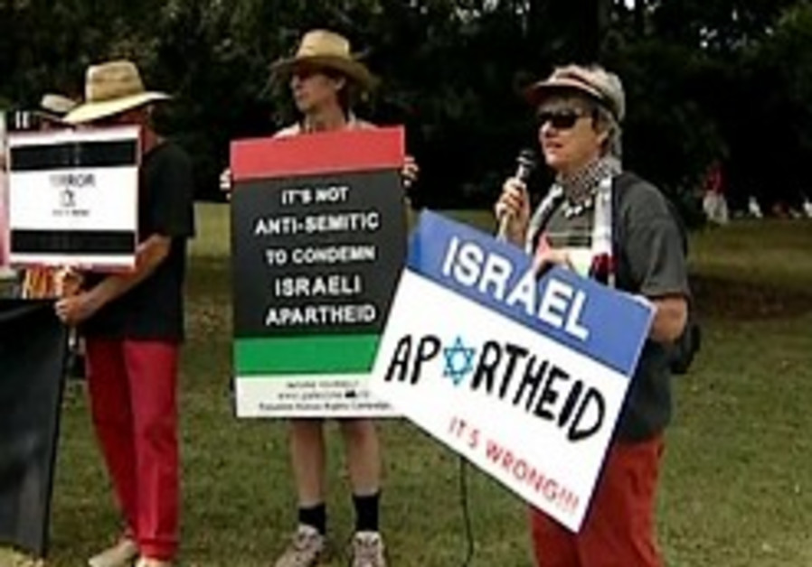 anti-israel protest 248.88