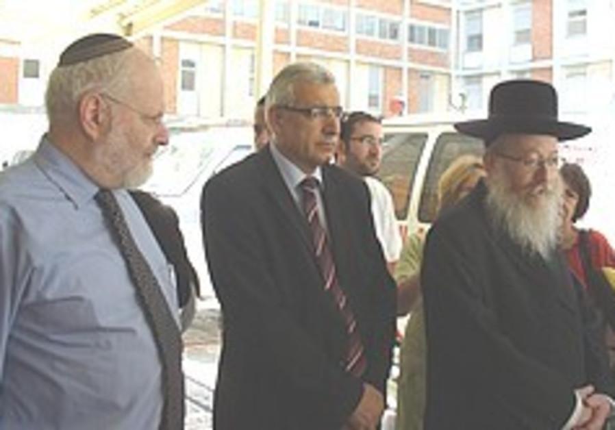 Mor-Yosef with Deputy Health Minister Ya'acov Litz