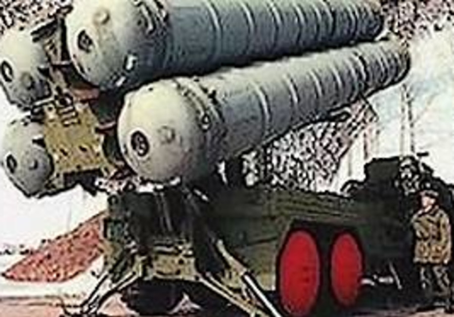 The Russian S-300 missile system