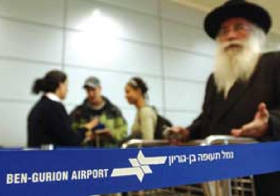 Airport bureaucracy