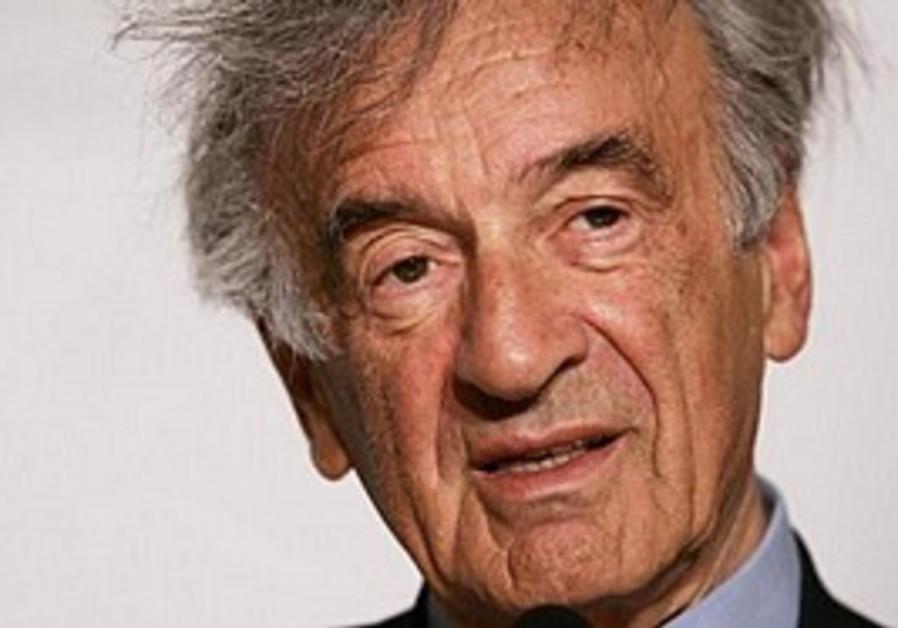 Elie Wiesel.