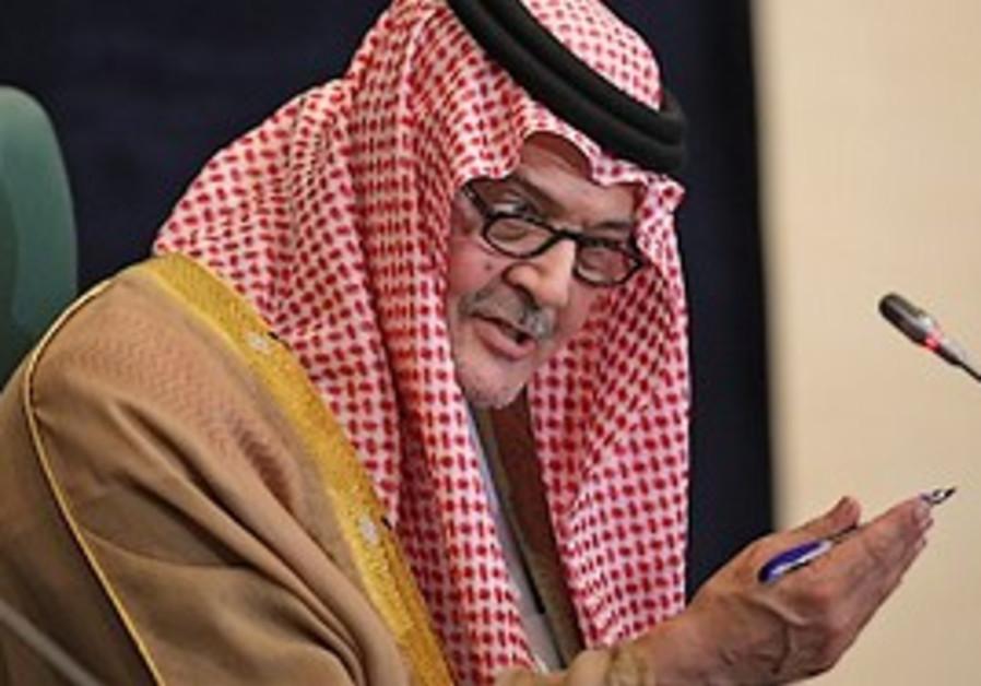 Saudi Arabian Foreign Minister Prince Saud al-Fais