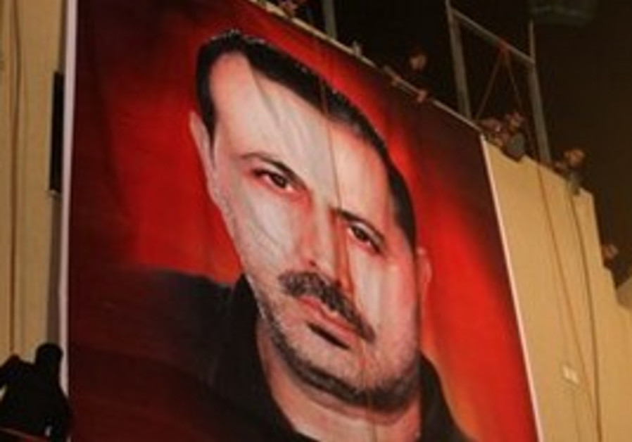 A banner poster ofMahmoud al-Mabhouh