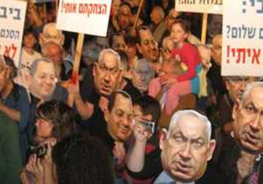 A Peace Now pre-Purim rally in Tel Aviv mocking Ne