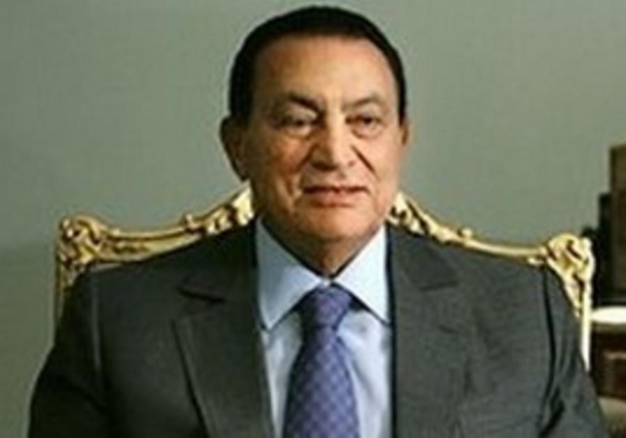 Egyptian President Hosni Mubarak.