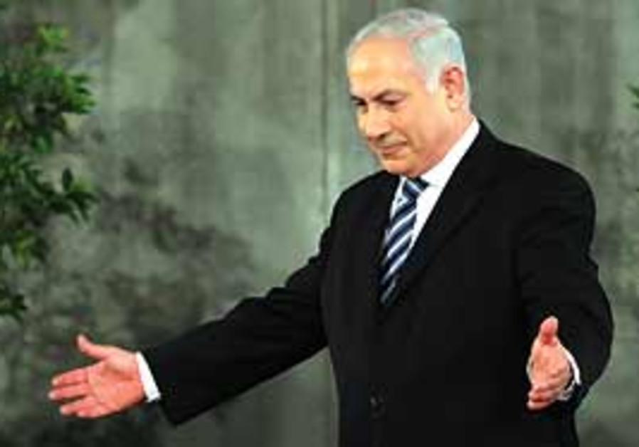 Prime Minister Binyamin Netanyahu (Ariel Jerozolim