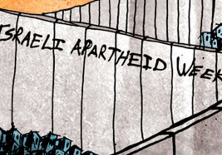 A poster for Israeli Apartheid Week.
