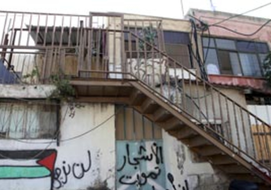 A house belonging to Jews in east Jerusalem's Shei