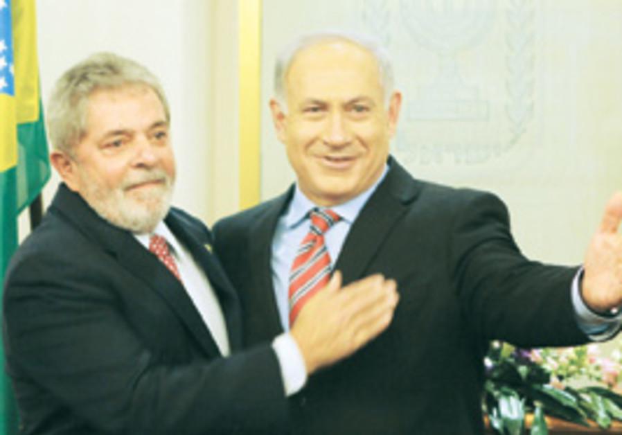 Prime Minister Binyamin Netanyahu and Brazilian Pr