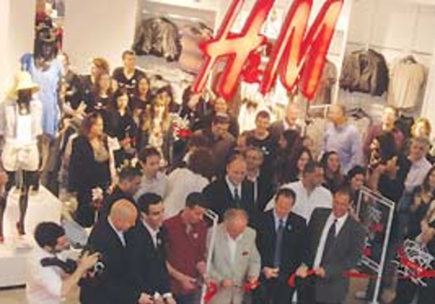 H&M opening ceremony in J'lem.