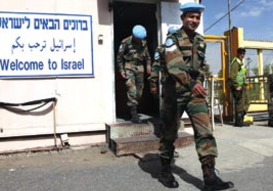 UNDOF soldiers enter Israel from Syria (Ariel  Jer