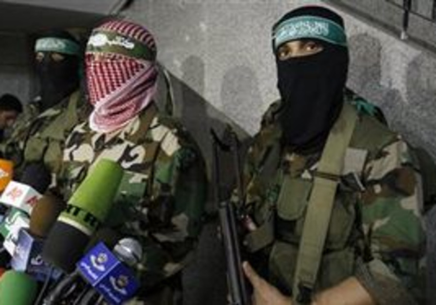 Hamas Military Wing spokesman
