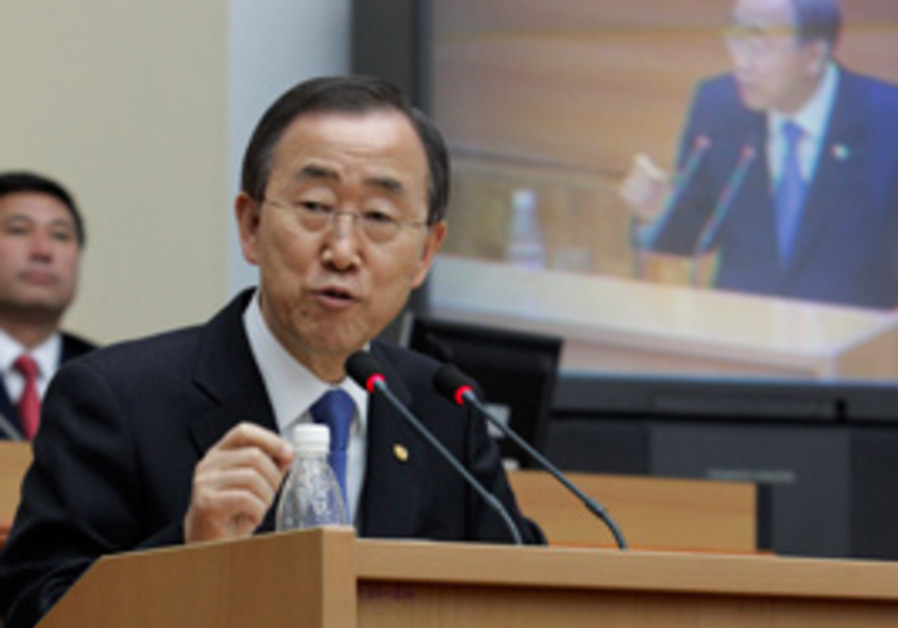 UN Secretary-General Ban Ki-moon.