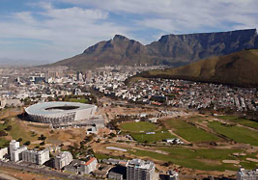 The Green Point soccer stadium in Cape Town, South