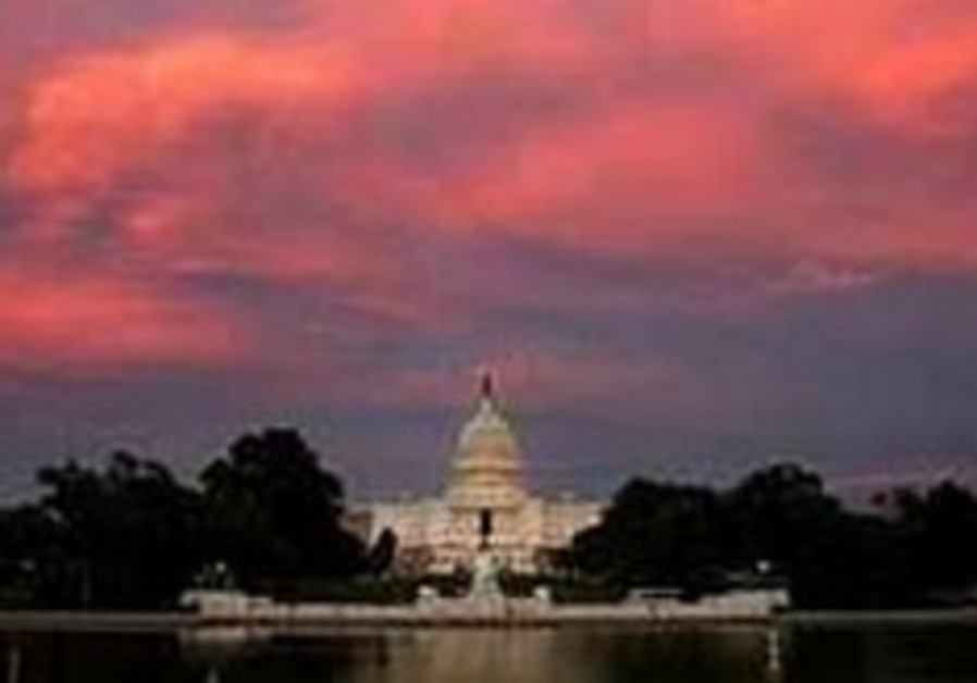 US House opposes unilateral declaration of 'Palestine'