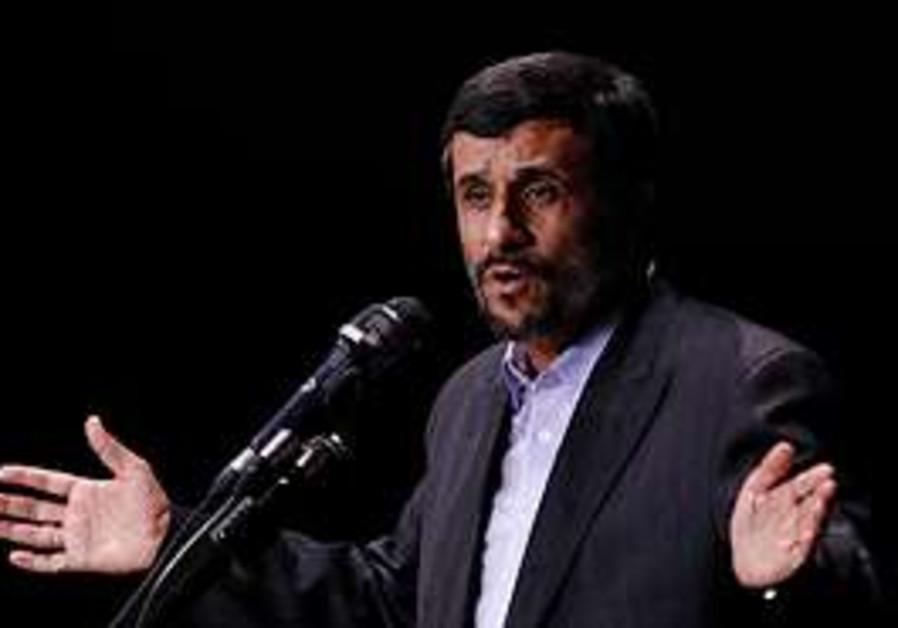 Iranian President Mahmoud Ahmadinejad (AP).