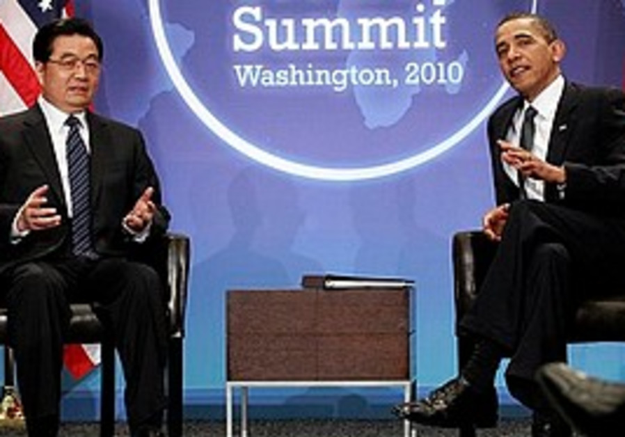 President Barack Obama meets with Chinese Presiden
