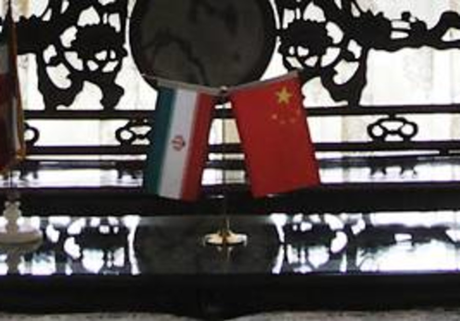 The Iranian and Chinese national flags.