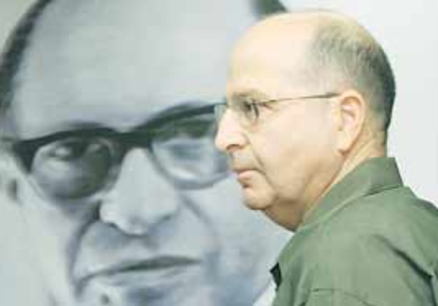 Strategic Affairs Minister Moshe Ya'alon (Ariel Je