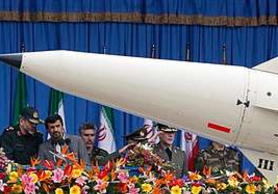 Iranian President Mahmoud Ahmadinejad, second left