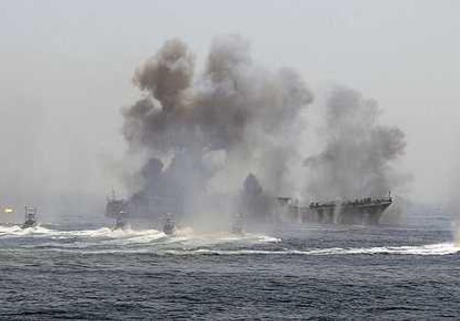 Iran War Games