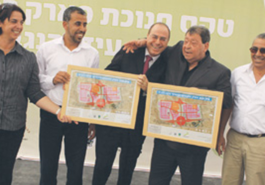 Ben-Eliezer and Shalom launch new industrial park