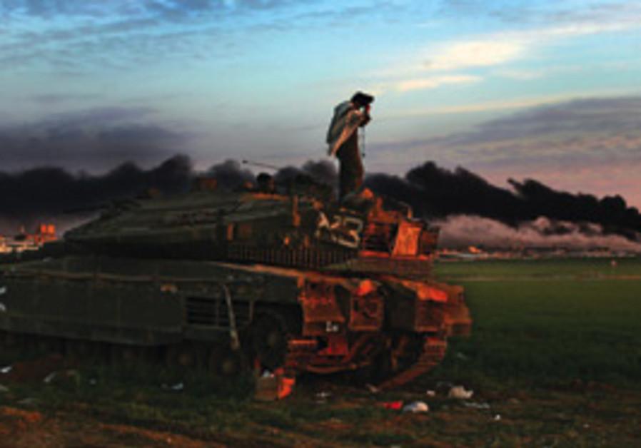 TRANSCENDING IMMEDIACY. Photos such as 'Gaza Borde