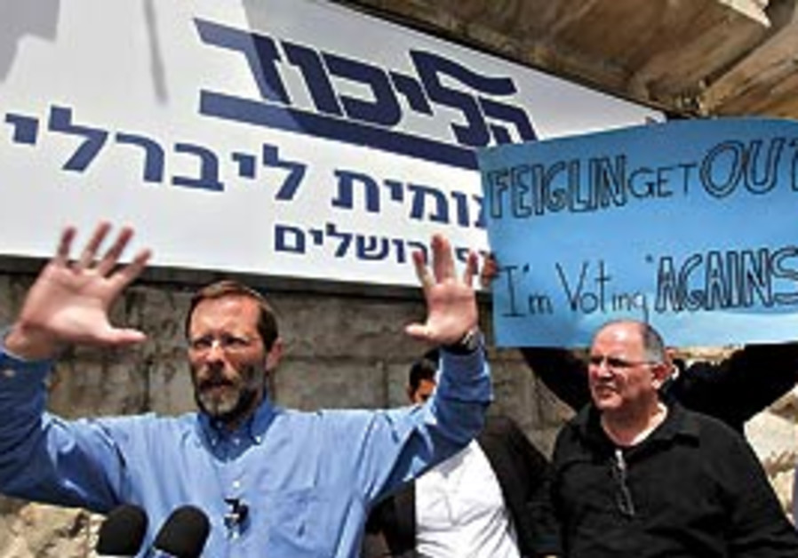 Moshe Feiglin outside the Likud Jerusalem headquar