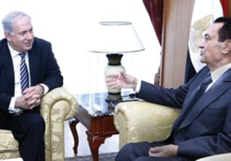 The meeting of Mubarak and Netanyahu on Monday.