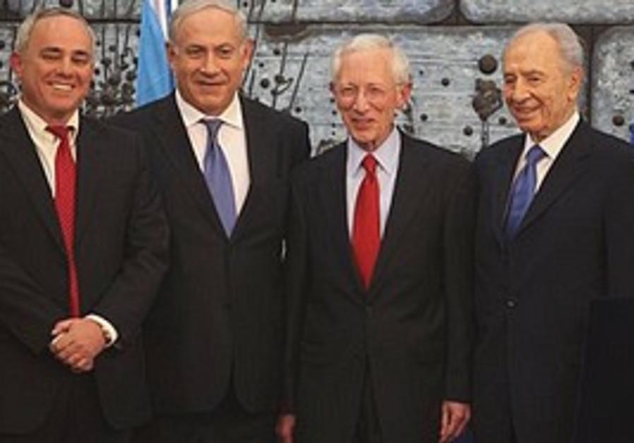 Steinitz, Netanyahu, Fischer and Peres.