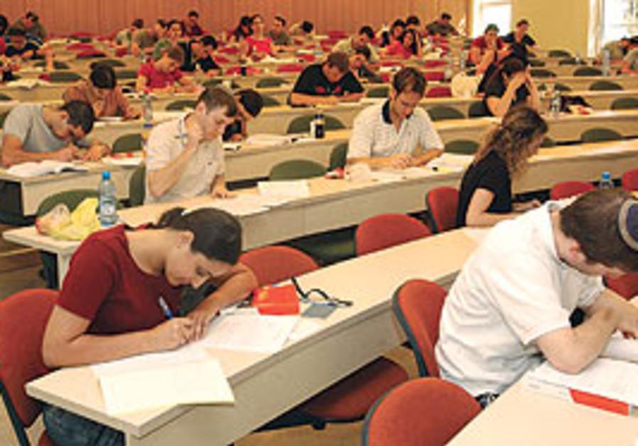 Students at Hebrew University.