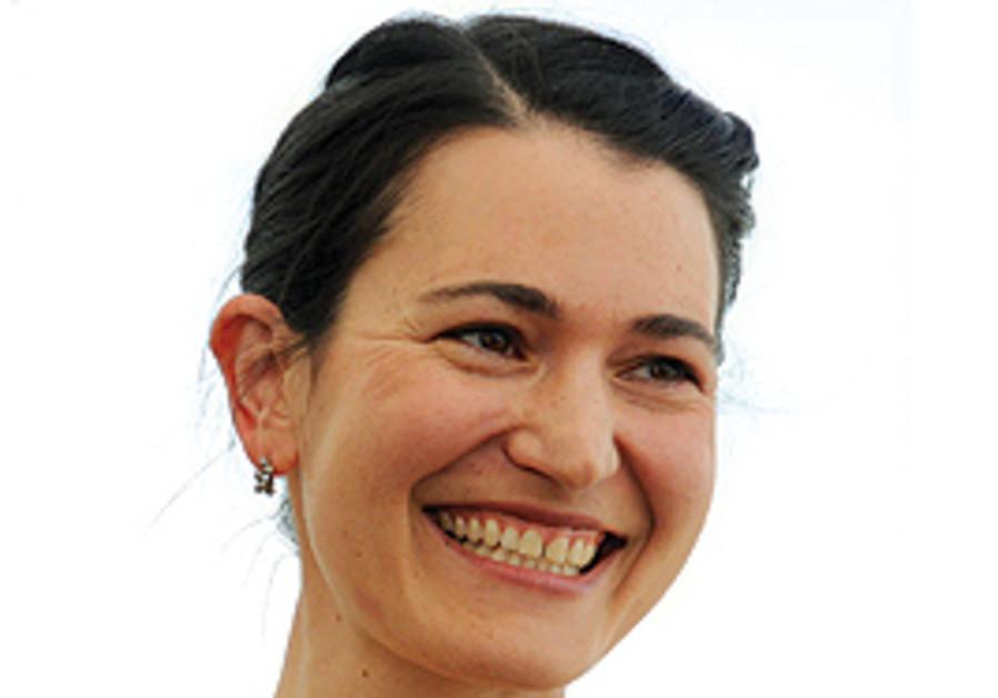 Nicole Krauss.