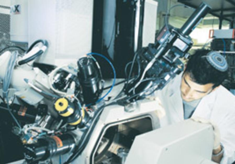 Nanotechnology at BIU.