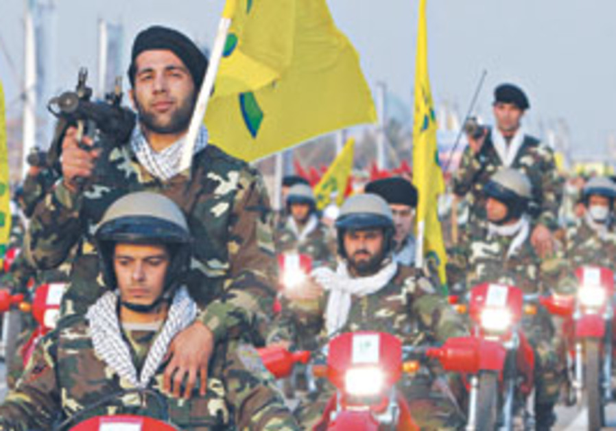 Volunteers affiliated with the Iranian Revolutiona