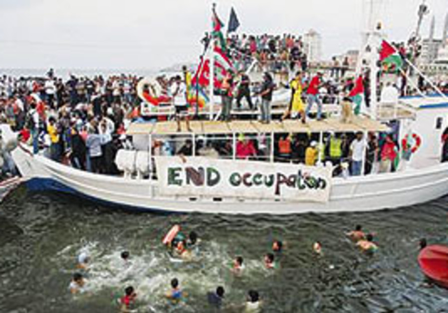 A ship protesting the Gaza blockade