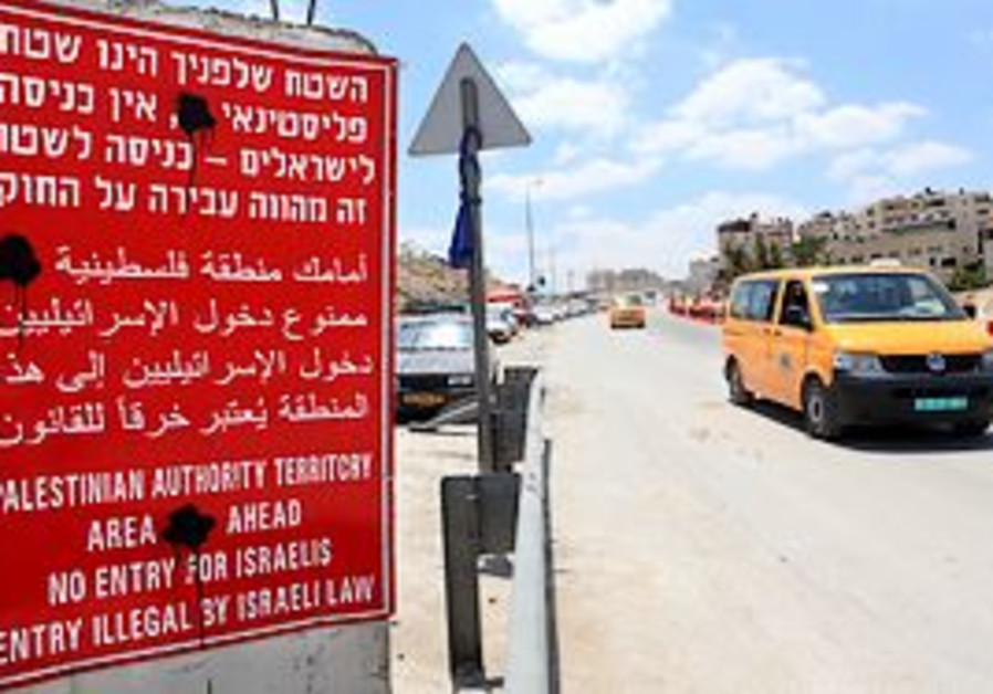 A West Bank road.