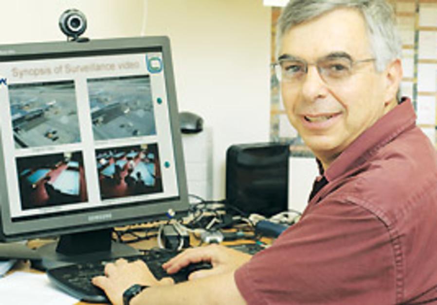 Prof. Shmuel Peleg.