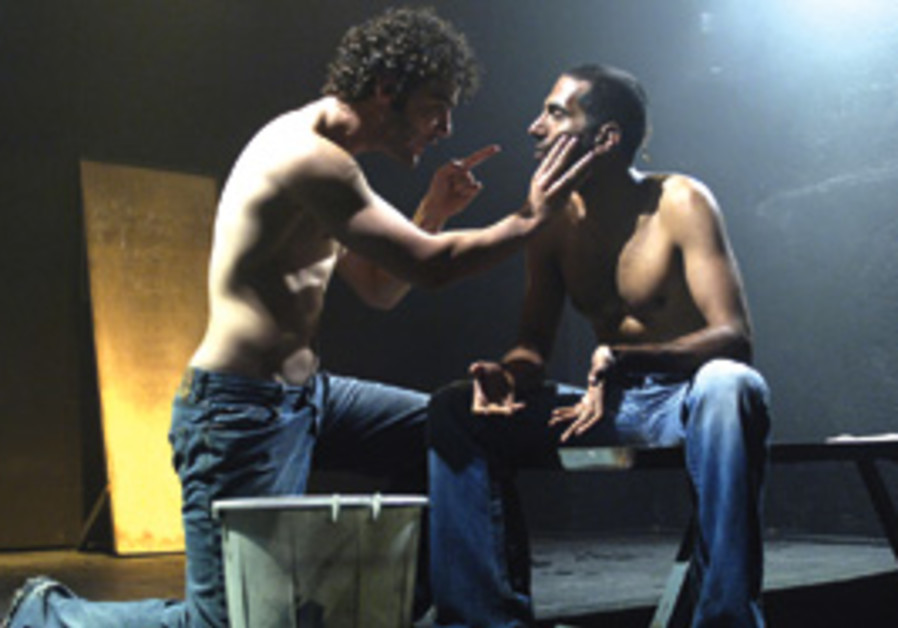 The Israeli production of Athol Fugard's 'The Isla