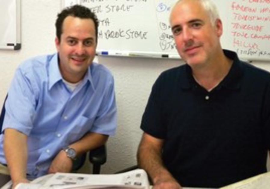 MICHAEL EGLASH (left) and Eric Esses in the Upstar
