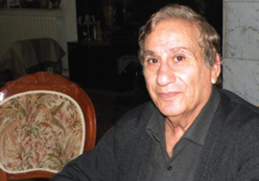 Shmuel Moreh.
