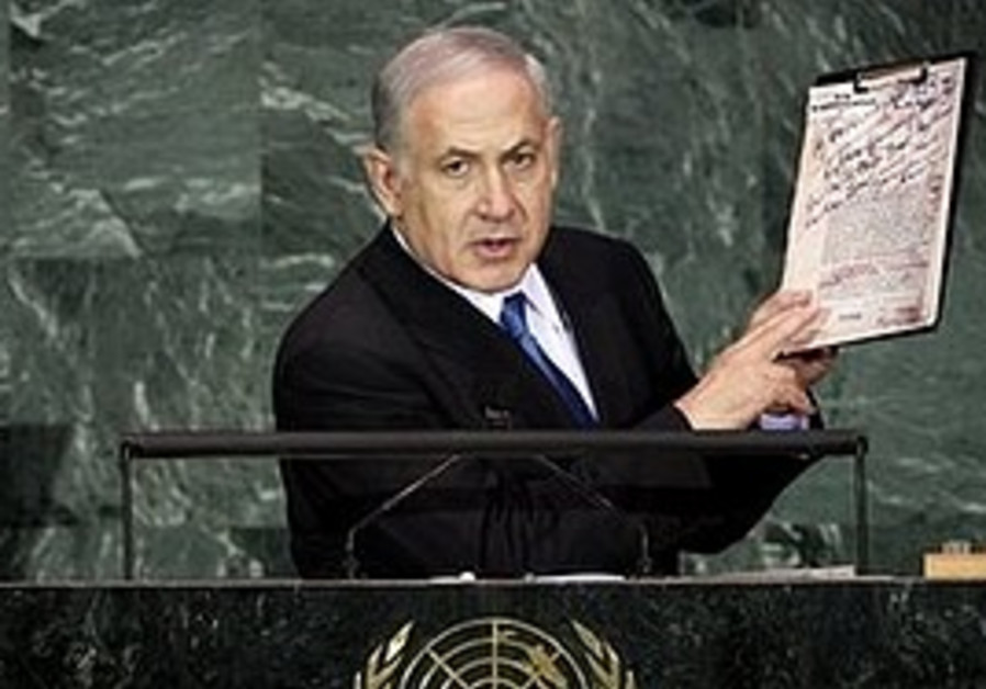Netanyahu addresses the UN General Assembly last y
