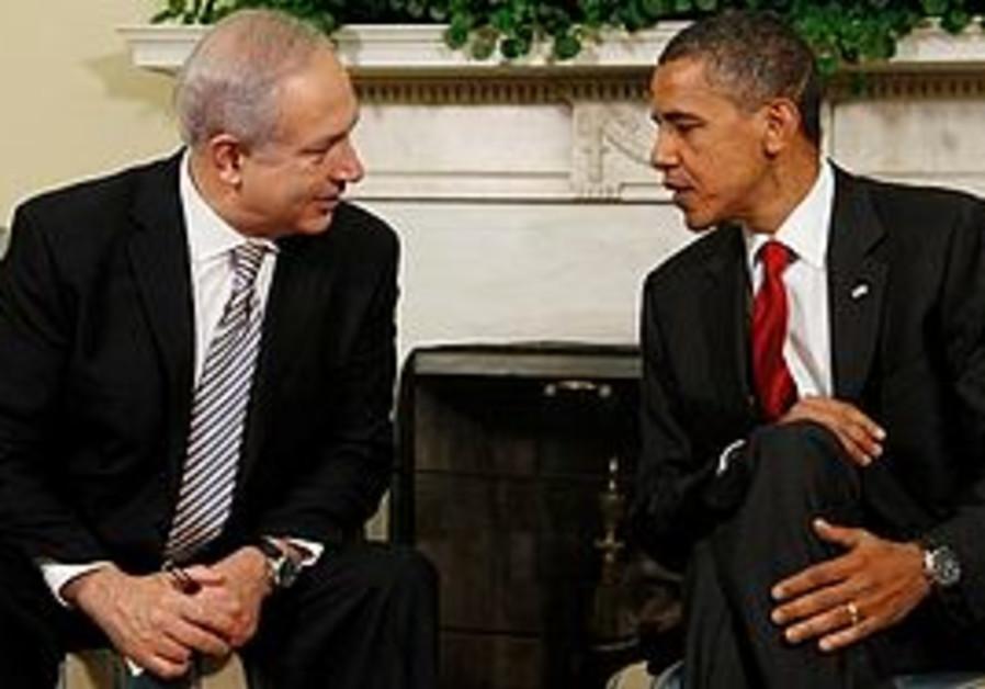Obama and Netanyahu meet in July 2010