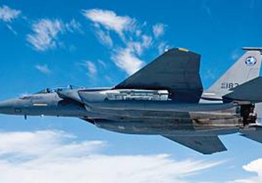 Illustrative photo: F-15 Silent Eagle
