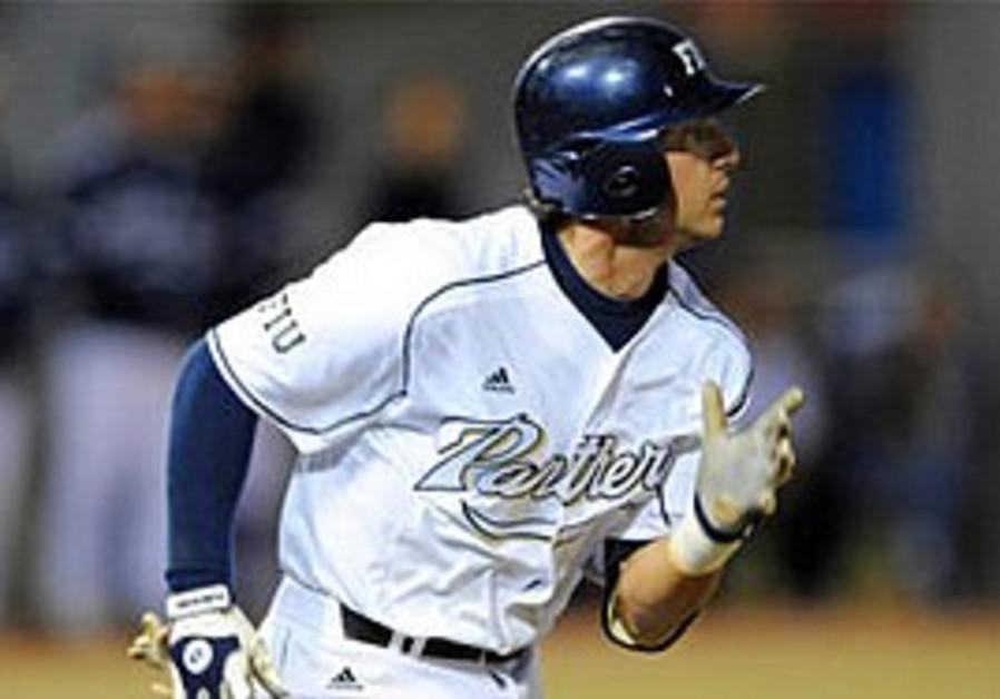 Jewish batter Garrett Wittels.