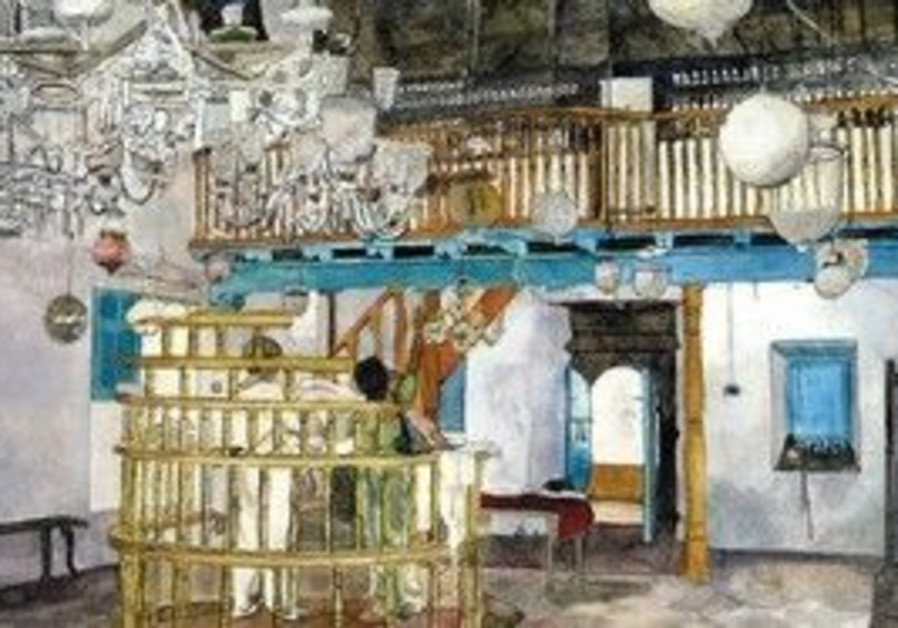 Astonishing beauty in a house of prayer. A watercolor of the interior of the Parur synagogue.