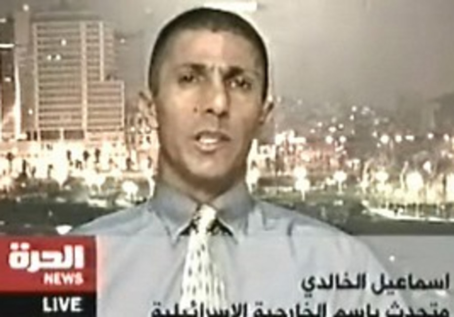 IMMEDIATELY AFTER completing his Foreign Ministry cadet course, Khalidi was annexed to the Arab medi
